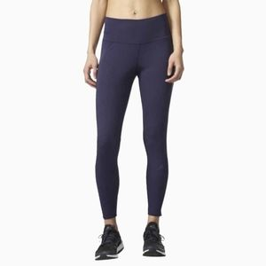 ADIDAS | PURPLE SUPERNOVA LONG RUNNING TIGHTS